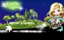 MapleStory Knights Of Cygnus